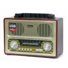 رادیو اسپیکر بلوتوثی رم و فلش خور Kemai مدل 1800BT بژ