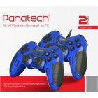 دسته بازی دوبل شوکدار حرفه ای Panatech مدل G501 آبی